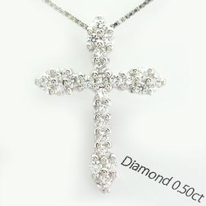ネックレス ダイヤモンド ペンダント レディース クロス 十字架 0.5カラット ゴールド k18 18k 18金