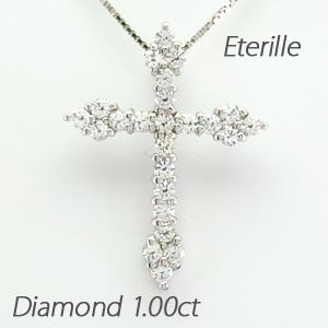 プラチナ ネックレス ダイヤモンド ペンダント レディース クロス 十字架 ゴージャス pt900 1.0カラット
