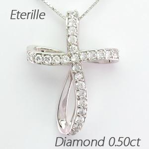 ネックレス ダイヤモンド ペンダント レディース クロス 十字架 クローバー ツイスト ねじり 0.5カラット ゴールド k18 18k 18金