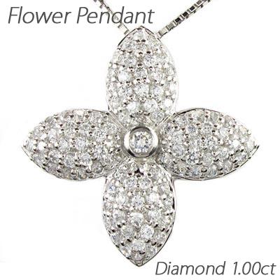 プラチナ ネックレス ダイヤモンド ペンダント レディース パヴェ フラワー 花 pt900 1.0カラット