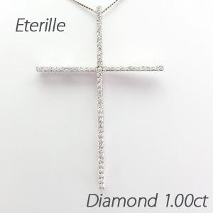 プラチナ ネックレス ダイヤモンド ペンダント レディース クロス 十字架 シンプル 大ぶり pt900 1.0カラット