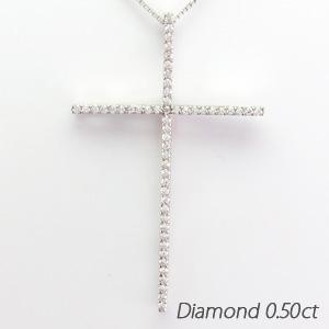 プラチナ ネックレス ダイヤモンド ペンダント レディース クロス 十字架 シンプル 大ぶり pt900 0.5カラット