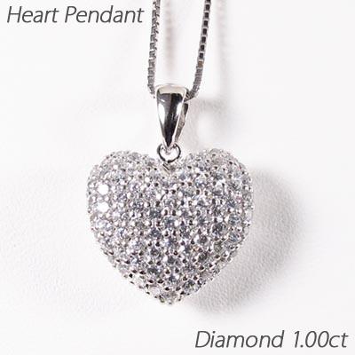 ハート ネックレス ダイヤ ペンダント レディース ダイヤモンド パヴェ ゴージャス 1.0カラット プラチナ pt900
