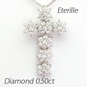 プラチナ ネックレス ダイヤモンド ペンダント レディース クロス 十字架 スノー ゴージャス pt900 0.5カラット