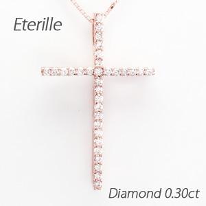 ネックレス ダイヤモンド ペンダント レディース クロス 十字架 シンプル 0.3カラット ゴールド k18 18k 18金