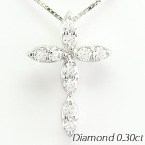 プラチナ ネックレス ダイヤモンド ペンダント レディース クロス 十字架 マーキス pt900 0.3カラット