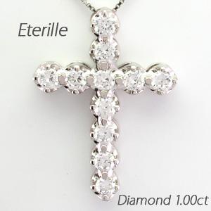 ダイヤモンド ネックレス ペンダント レディース クロス 十字架 ゴージャス プラチナ pt900 1.0カラット