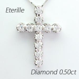 ダイヤモンド ネックレス 18k ペンダント レディース クロス 十字架 0.5カラット ゴールド k18 18金