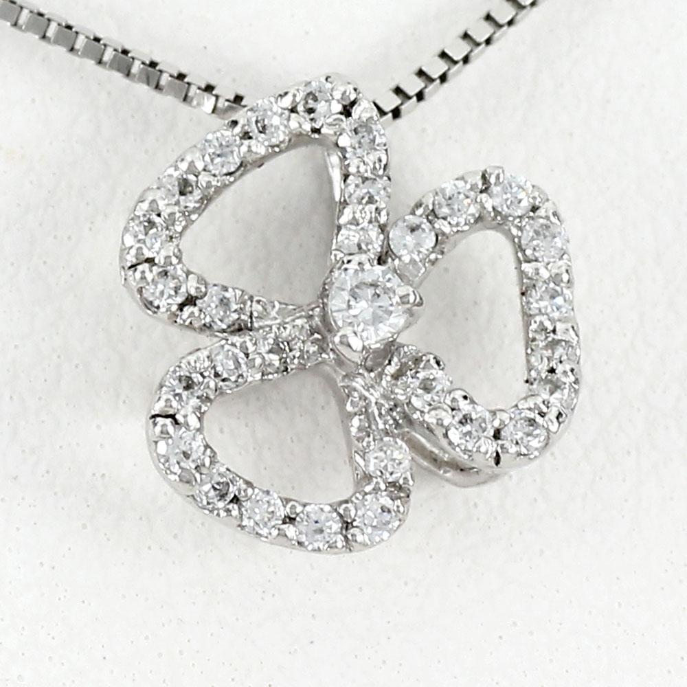 ダイヤモンド ネックレス ペンダント レディース フラワー 花 透かし プラチナ pt900