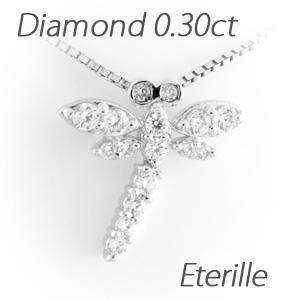 ダイヤモンド ネックレス ペンダント レディース トンボ とんぼ アニマル プラチナ pt900 0.3カラット
