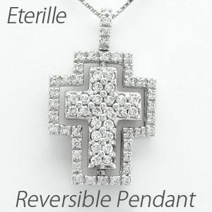 ダイヤモンド ネックレス ペンダント レディース クロス 十字架 リバーシブル 2Way 2ウェイ ダブル ゴージャス プラチナ pt900