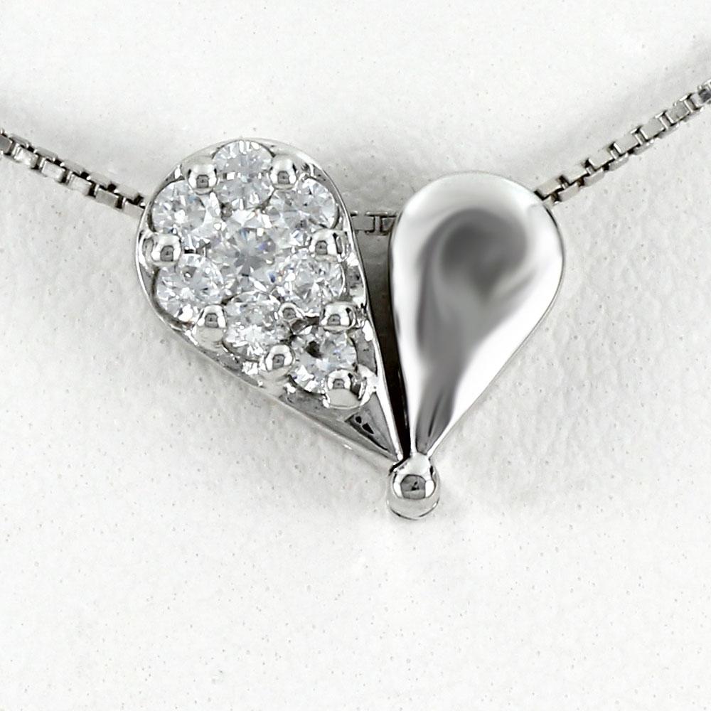 ハート ネックレス ダイヤ ペンダント レディース ダイヤモンド パヴェ ドロップ 2ウェイ 2way プラチナ pt900