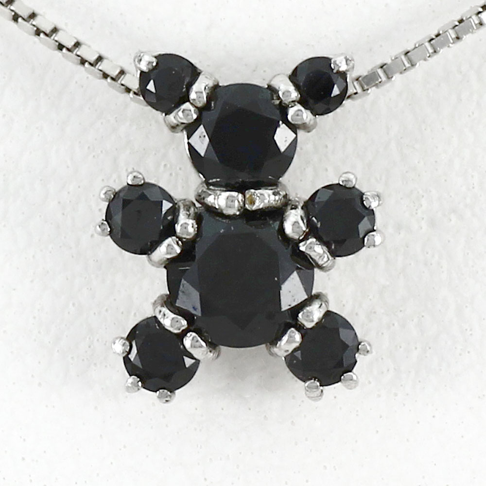 ブラックダイヤモンド ネックレス ペンダント レディース クマ 熊 ベアー 動物 アニマル プラチナ Pt900