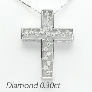 ダイヤモンド ネックレス ペンダント レディース クロス 十字架 アンティーク 透かし プラチナ pt900 0.3カラット