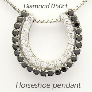 ブラックダイヤモンド ネックレス ペンダント レディース 馬蹄 ホースシュー 3ウェイ 3way セパレート 0.5カラット ゴールド k18 18k 18金