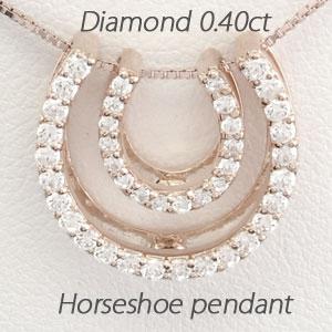 ダイヤモンド ネックレス 18k ペンダント レディース 馬蹄 ホースシュー セパレート 0.4 ゴールド k18 18金