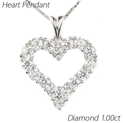 ハート ネックレス ダイヤ ペンダント レディース ダイヤモンド オープンハート ゴージャス プラチナ pt900 1.0カラット