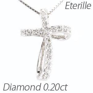 ダイヤモンド ネックレス ペンダント レディース クロス 十字架 クローバー ツイスト ねじり 0.2カラット プラチナ pt900
