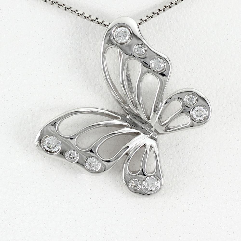 ダイヤモンド ネックレス 18k ペンダント レディース バタフライ 蝶 蝶々 透かし ゴールド k18 18金