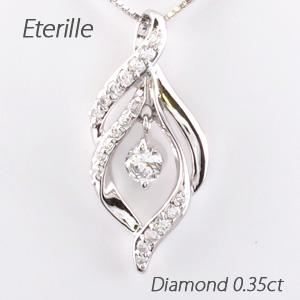 ダイヤモンド ネックレス ペンダント レディース 揺れる ブラ スイング プラチナ pt900