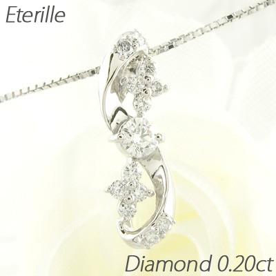 ダイヤモンド ネックレス ペンダント レディース ツイスト 0.2カラット プラチナ pt900