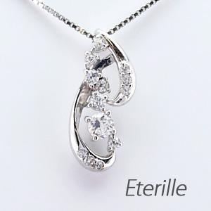 ダイヤモンド ネックレス ペンダント レディース シンプル カーブ プチ プラチナ pt900