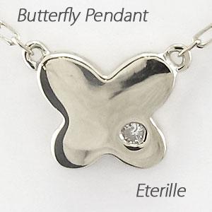 ダイヤモンド ネックレス ペンダント レディース バタフライ 蝶々 地金 プラチナ pt900