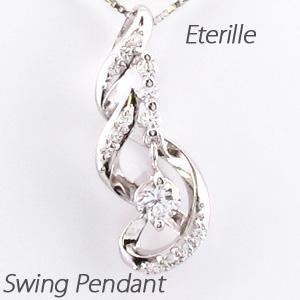ダイヤモンド ネックレス ペンダント レディース 揺れる ブラ ツイスト プラチナ pt900