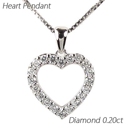 ハート ネックレス ダイヤ ペンダント レディース ダイヤモンド オープンハート 0.2カラット プラチナ pt900