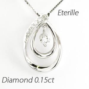 ダイヤモンド ネックレス ペンダント レディース 揺れる ブラ スイング オーバル プラチナ pt900 0.15カラット