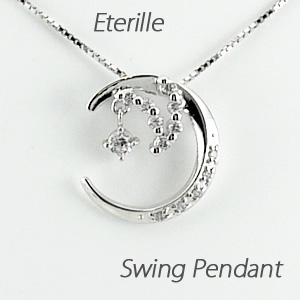 ダイヤモンド ネックレス ペンダント レディース ムーン 月 ブラ 揺れる プラチナ pt900