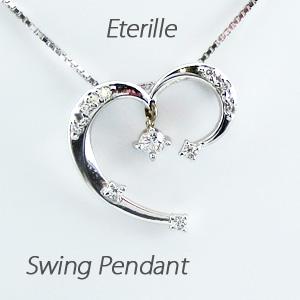 ハート ネックレス ダイヤ ペンダント レディース ダイヤモンド ブラ 揺れる 0.1カラット プラチナ pt900