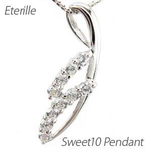ダイヤモンド ネックレス ペンダント レディース スイート 10 アニバーサリー メモリアル シンプル カーブ プチ プラチナ pt900 0.2カラット