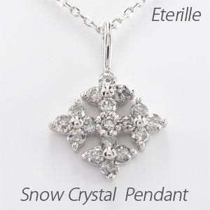 ダイヤモンド ネックレス ペンダント レディース スノー プラチナ pt900