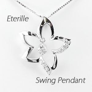 ダイヤモンド ネックレス ペンダント レディース フラワー 花 揺れる ブラ プラチナ pt900