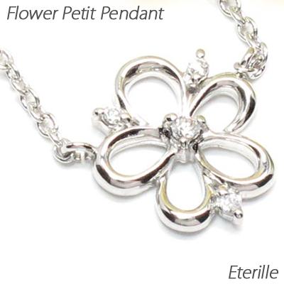 ダイヤモンド ネックレス ペンダント レディース フラワー 花 プチ プラチナ pt900