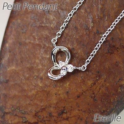 ダイヤモンド ネックレス ペンダント レディース シンプル プチ プラチナ pt900