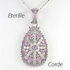 ダイヤモンド ネックレス ペンダント レディース アンティーク ミル なわ ピンクサファイア プラチナ pt900 ペアシェイプ しずく ゴージャス