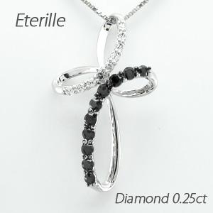 ブラックダイヤモンド ネックレス ペンダント レディース クロス 十字架 クローバー ツイスト ねじり プラチナ pt900 0.2カラット