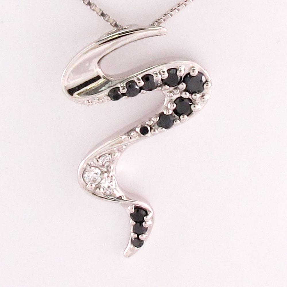 ブラックダイヤモンド ネックレス ペンダント レディース カーブ ウェーブ 曲線 プラチナ pt900