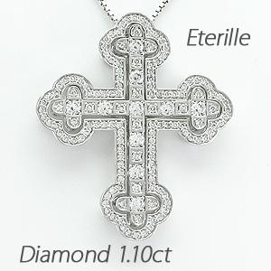 ネックレス メンズ クロス ダイヤモンド 十字架 ゴージャス アンティーク プラチナ