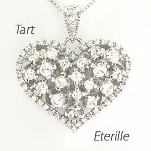 ハート ネックレス ダイヤ ペンダント レディース ダイヤモンド アンティーク ゴージャス 透かし 重ね プラチナ pt900