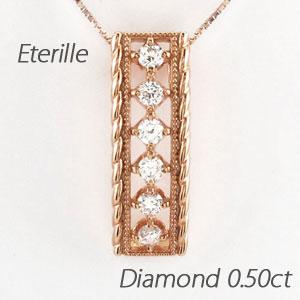 ダイヤモンド ネックレス 18k ペンダント レディース アンティーク ミル ツイスト スクエア 0.5カラット ゴールド k18 18金