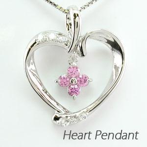 ハート ネックレス ダイヤ ペンダント レディース ダイヤモンド ブラ スイング 揺れる ピンクサファイア プラチナ pt900