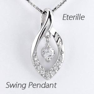 ダイヤモンド ネックレス ペンダント レディース ブラ マーキス 揺れる プラチナ pt900 0.15カラット