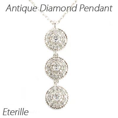 ダイヤモンド ネックレス ペンダント レディース アンティーク ミル プラチナ pt900 揺れる ゆれる ブラ 3連
