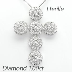ダイヤモンド ネックレス ペンダント レディース クロス 十字架 アンティーク ミル プラチナ pt900 1.0カラット