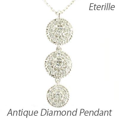 ダイヤモンド ネックレス ペンダント レディース アンティーク ミル プラチナ pt900 揺れる ゆれる ブラ 3連 0.4