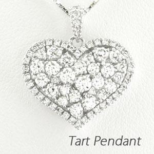 ハート ネックレス ダイヤ ペンダント レディース ダイヤモンド パヴェ アンティーク ゴージャス 透かし 重ね プラチナ pt900