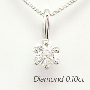 ダイヤモンド ネックレス 一粒 18k ペンダント レディース 1粒 プチ シンプル スキンホワイトゴールド 0.1カラット ゴールド k18 18金